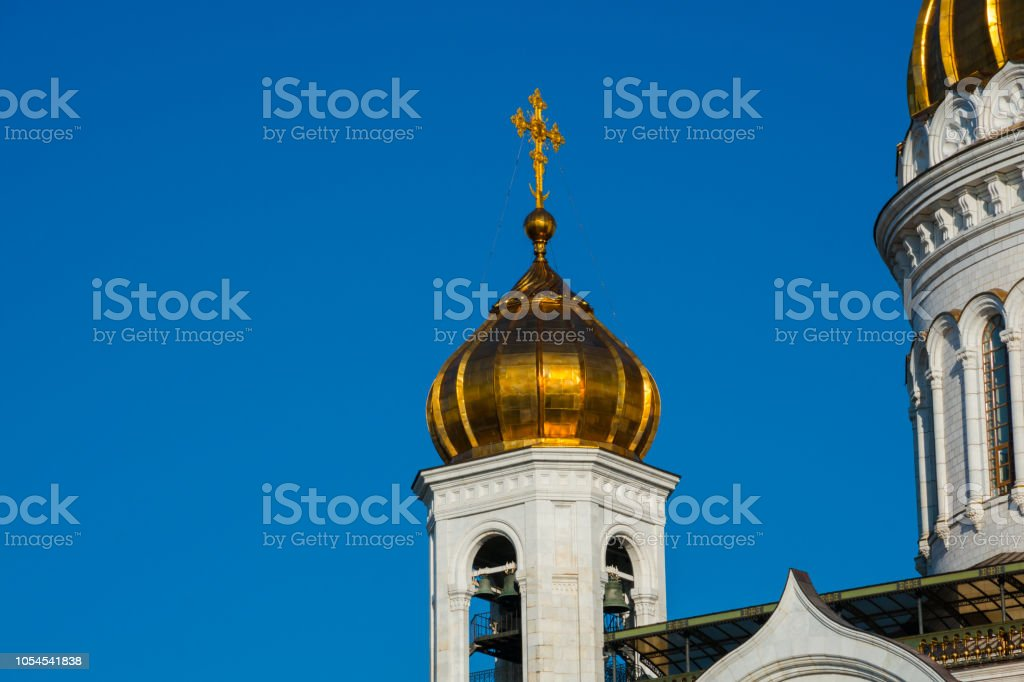 The Cathedral of Christ the Saviour Tower (Khram Khrista Spasitelya) stock photo