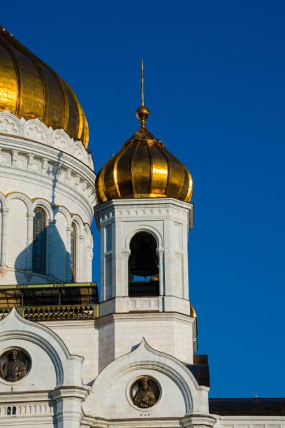 The Cathedral of Christ the Saviour Tower (Khram Khrista Spasitelya) stock photo
