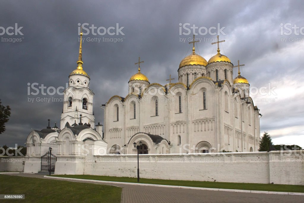 The Cathedral of the assumption stock photo