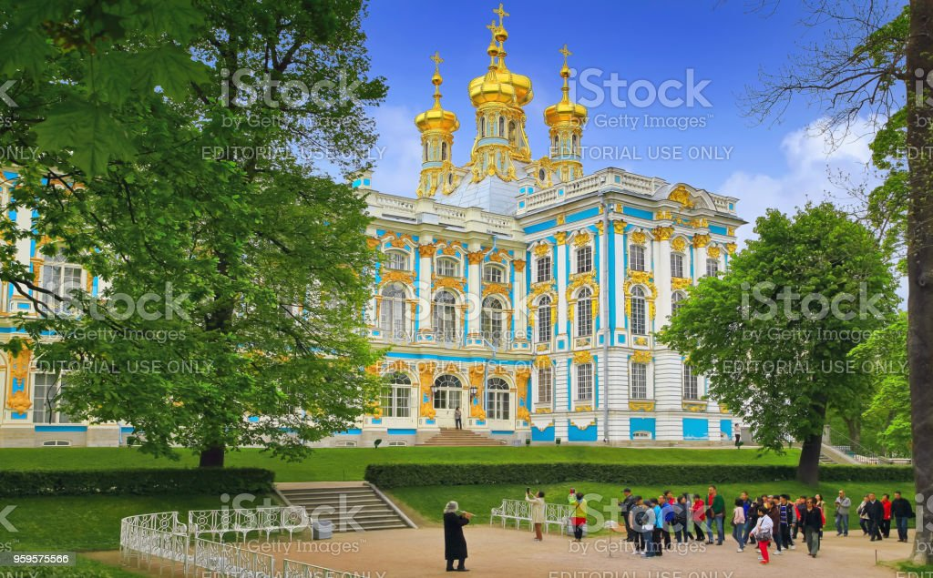 The Catherine Palace, Russia stock photo