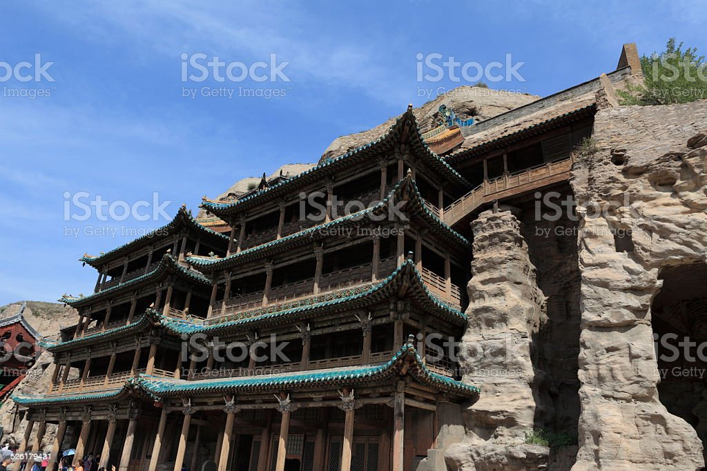 Das Höhlenkloster von Yungang bei Datong in China stock photo