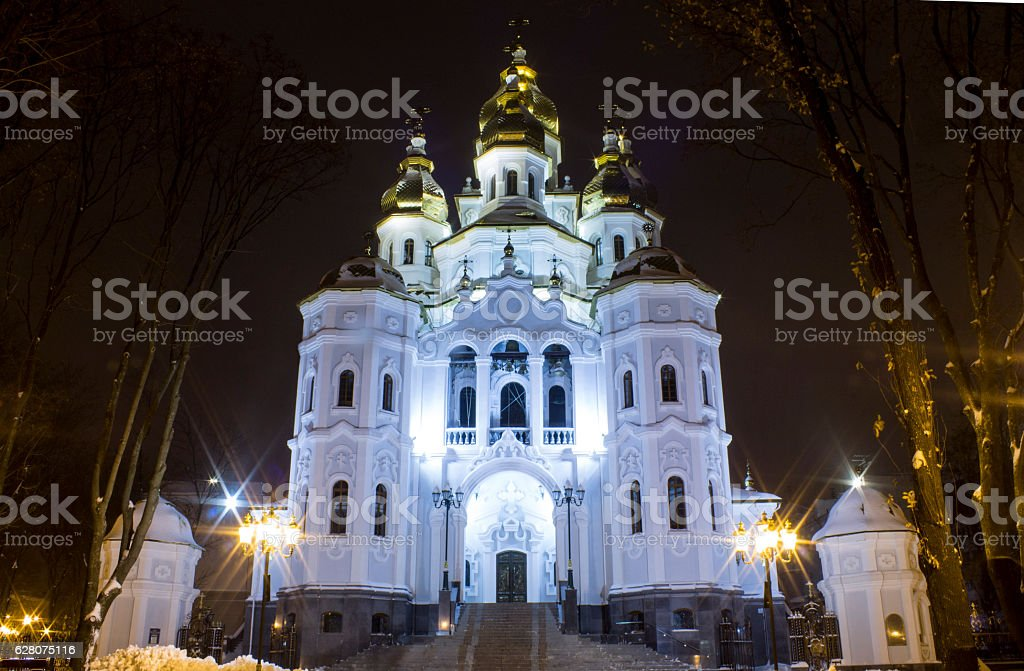 The Central Cathedral in Kharkov stock photo