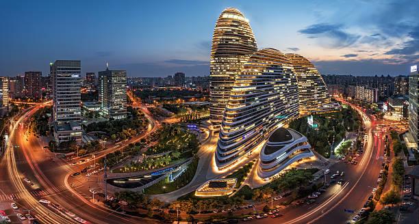 the chinese city and the famous landmark building, wangjing soho's night. - 北京 ストックフォトと画像