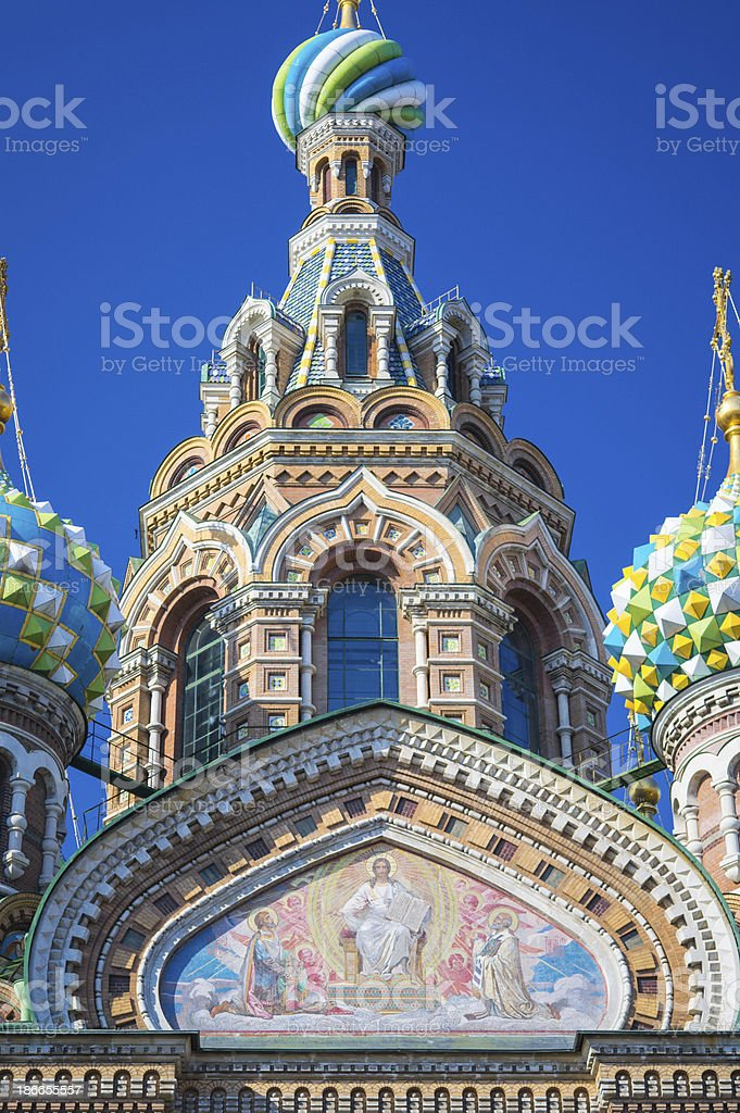 The Church of Our Savior on Spilled Blood royalty-free stock photo