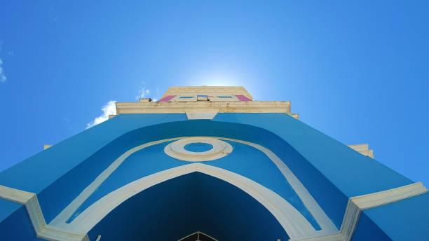 A Igreja de São José de Ribamar - foto de acervo