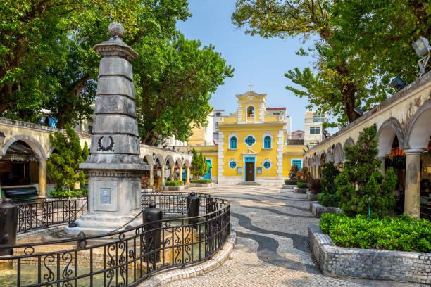 The Church  of St. Francis Xavier in Coloane island Macau stock photo