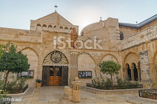 The Church of the Nativity of Jesus Christ in bethlehem in palestine israel 22 0ctober 2018