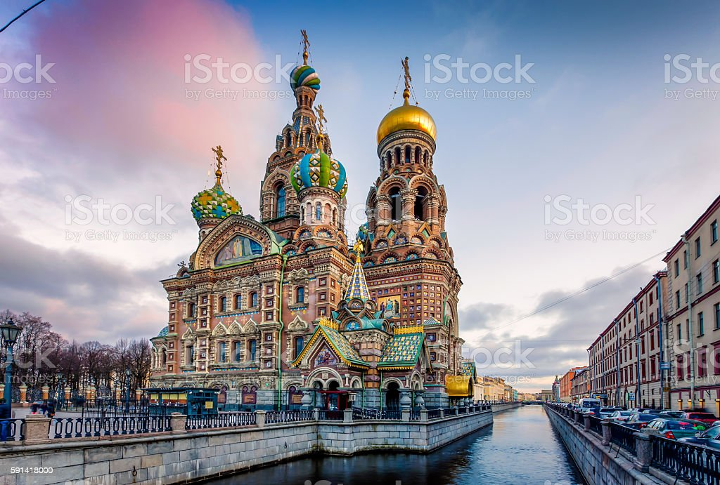 The Church of the Savior on Spilled Blood stock photo