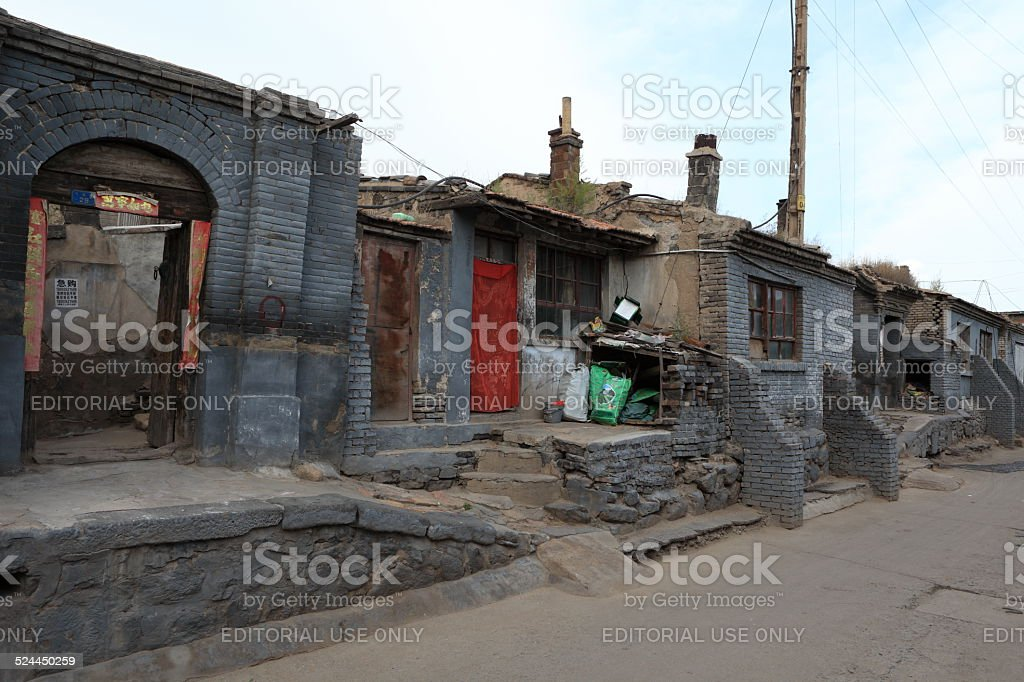 The City of Datong in China stock photo