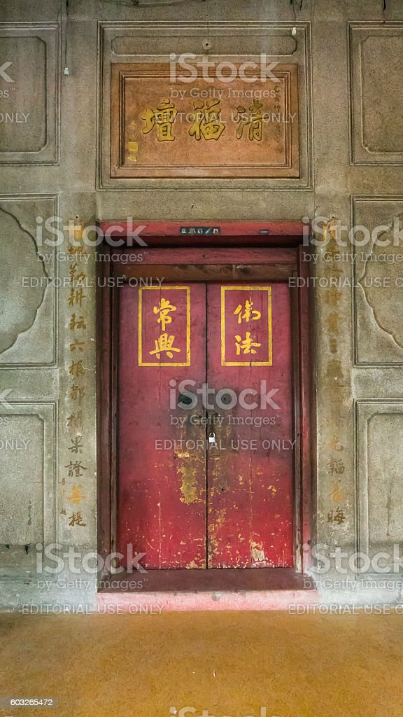 The classic door chinese style(Lucky door). royalty-free stock photo & The Classic Door Chinese Style Stock Photo u0026 More Pictures of ...