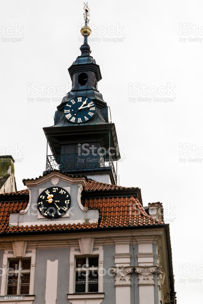 The clock tower in the Jewish quarter stock photo