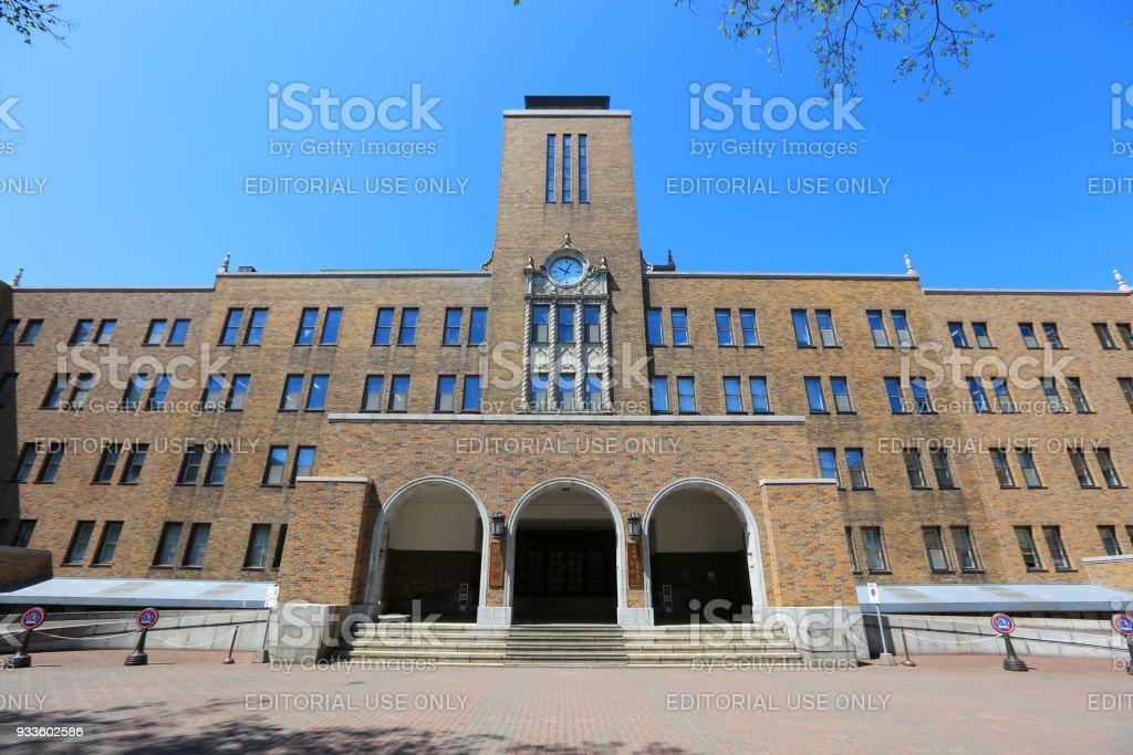 札幌北海道大學綜合學院圖像檔