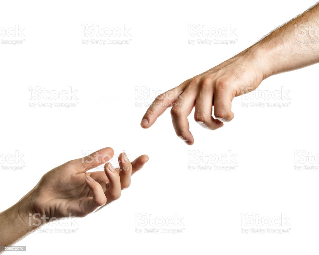 The concept of help. stock photo