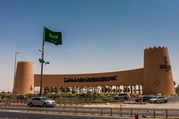 The conqueror's monument for founder King Abdulaziz stock photo