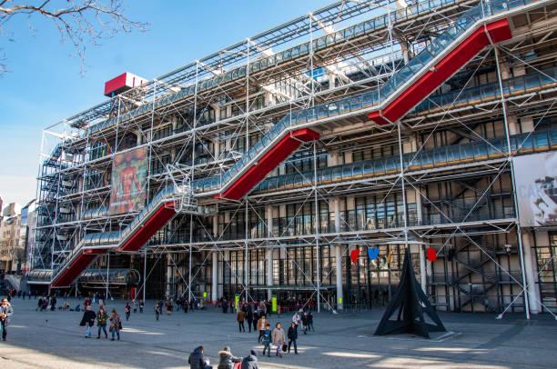 The contemporary art museum, Centre Pompidou, in Paris, France stock photo