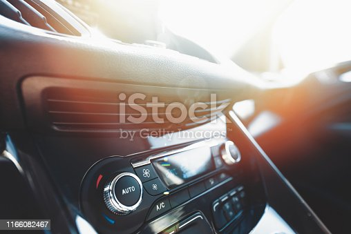 istock The cooling system in the car 1166082467