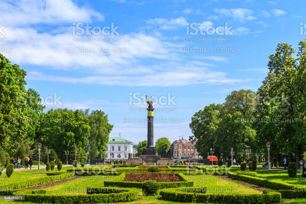 The corpus garden is the central park of Poltava, laid in the first half of the 19th century around the Monument of Glory stock photo
