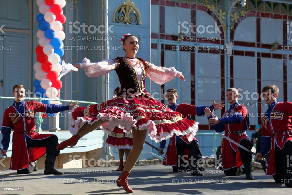 The Cossack dance in traditional clothes. Pyatigorsk, Russia stock photo