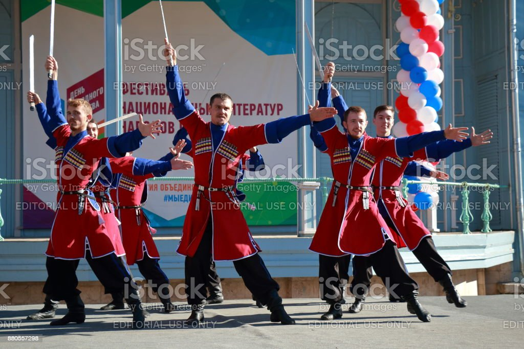 The Cossack dance with sabers. Pyatigorsk, Russia stock photo