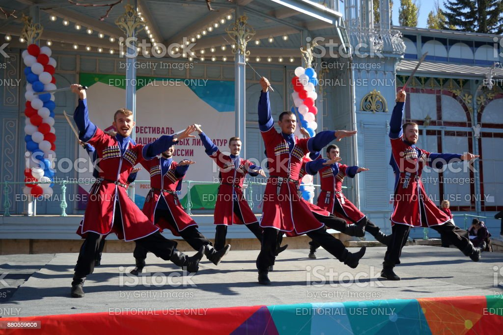 The Cossack dance with sabers. Russia stock photo