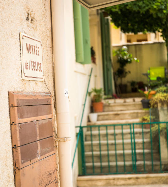 The cozy Architecture of Vailhauquès, France stock photo