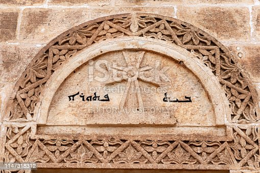 Dayro d-Mor Gabriel also known as Deyrulumur, is the oldest surviving Syriac Orthodox monastery in the world. It is located on the Tur Abdin plateau near Mardin,Midyat,Turkey.