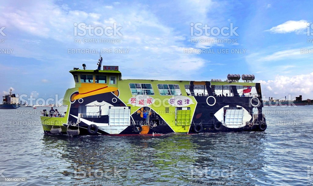 The Cross-Harbor Ferry Powered by Electricity stock photo