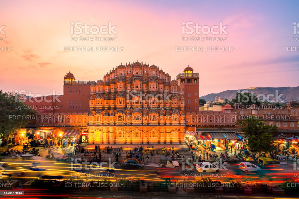 The crowd and vehicles in front of Hawa Mahal stock photo