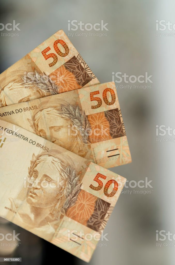 De munteenheid van vijftig reais, Braziliaanse geld - Royalty-free Bankieren Stockfoto