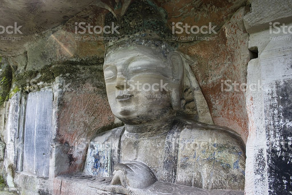 The Dazu Rock Carvings royalty-free stock photo