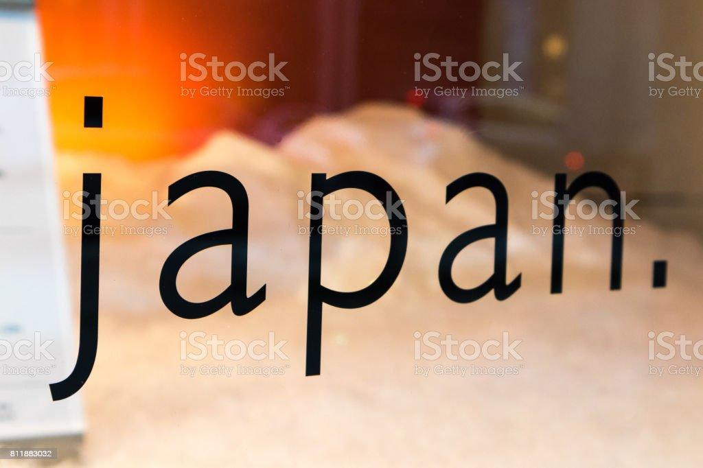 ショー ウィンドウで「日本」を表示します。 ストックフォト