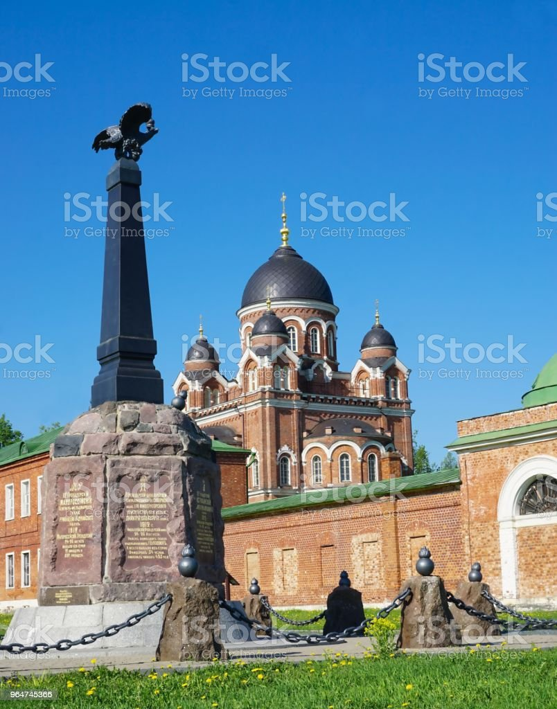 The division of Vorontsov monument and Spaso-Borodinsky monastery royalty-free stock photo