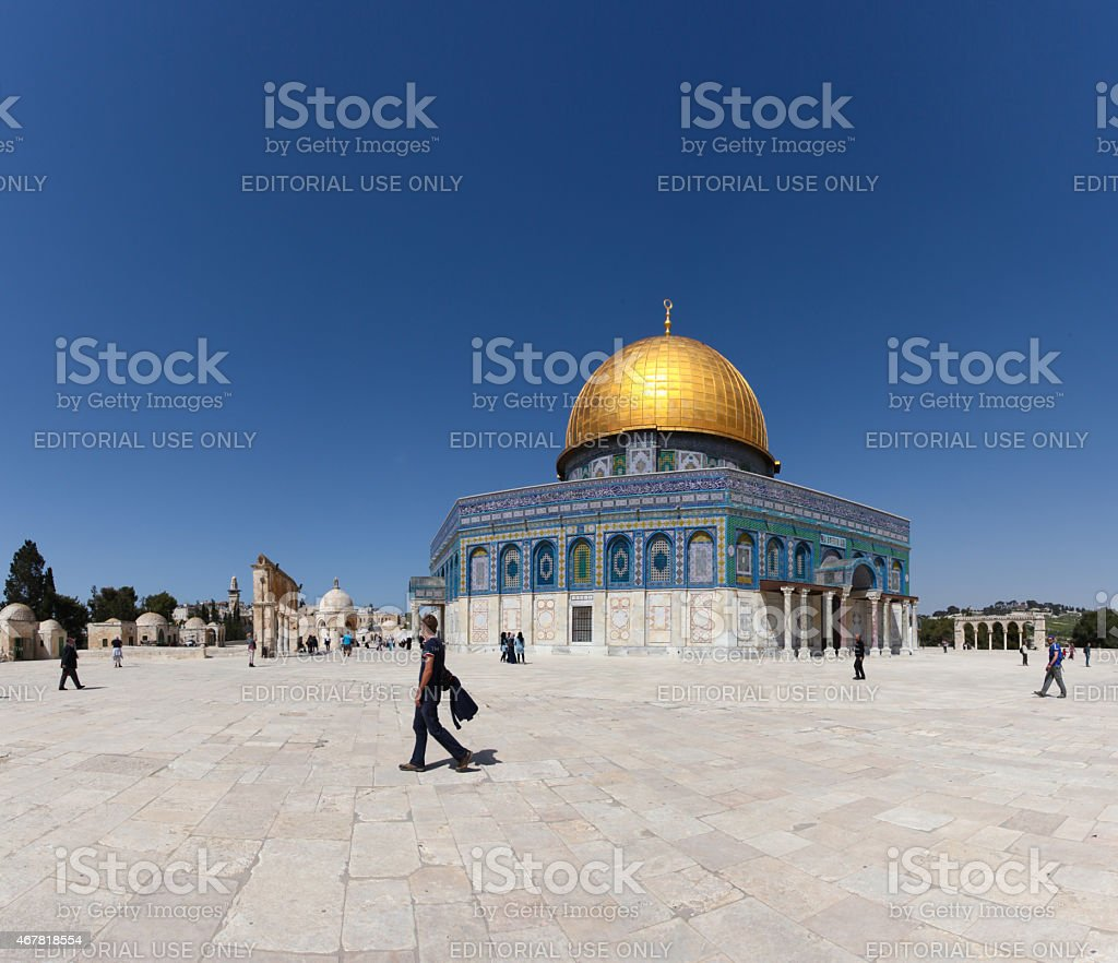The Dom of Rock in the Old City of Jerusalem stock photo