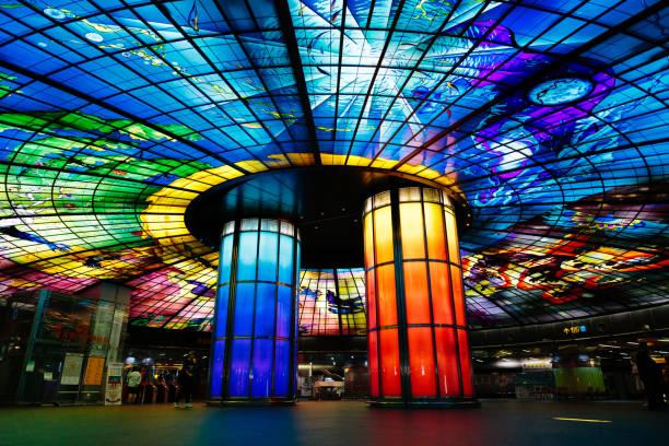 The Dome of Light at The Fomosa Bolevard Station stock photo