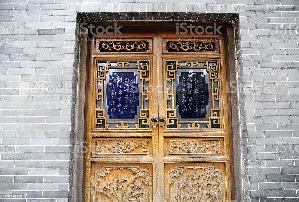 The door royalty-free stock photo