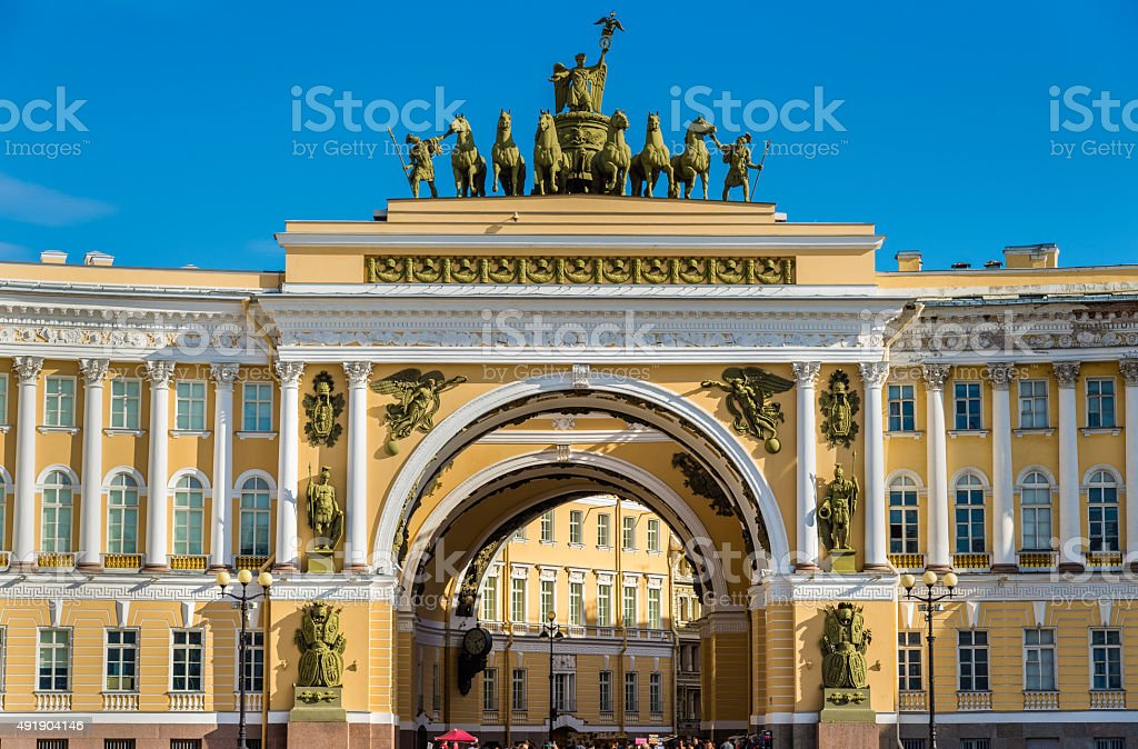 The Double Triumphal Arch, the General Staff Building stock photo