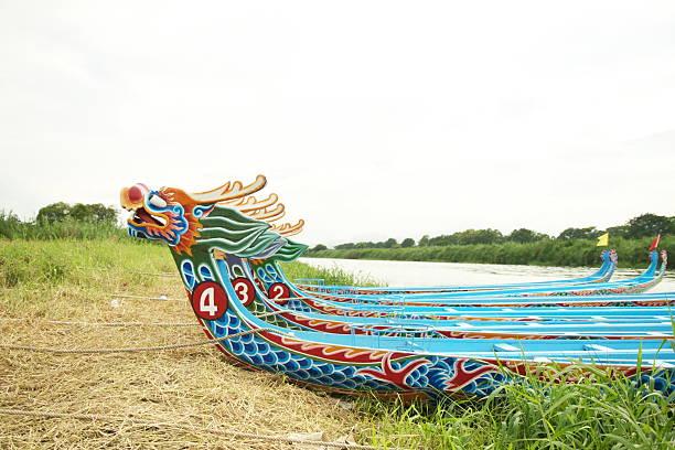 The dragon boat stock photo