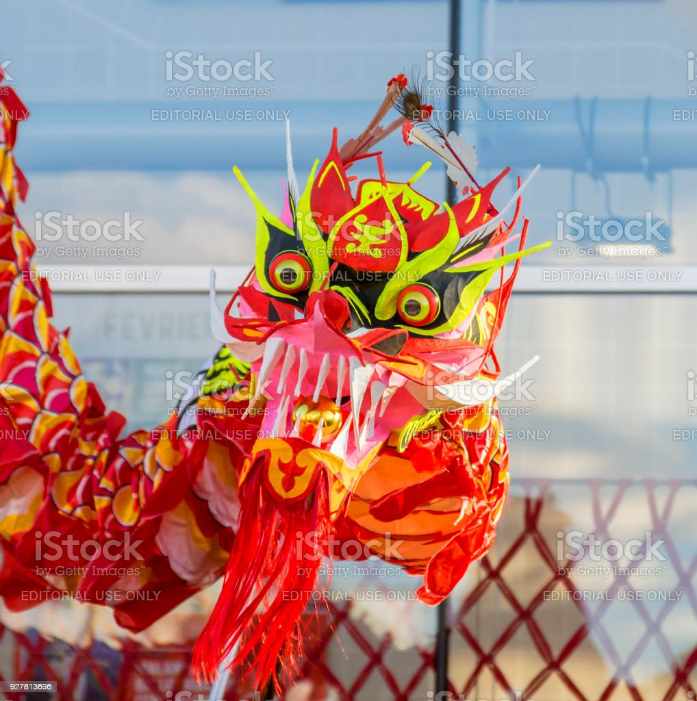 The Dragon - Chinese New Year Parade, France 2018 stock photo