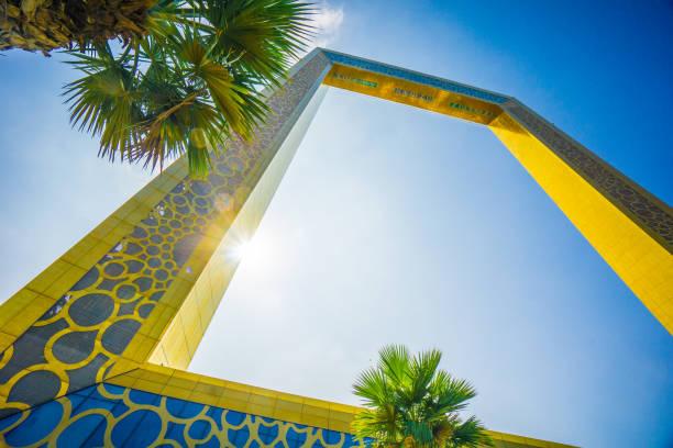 The Dubai Frame - shinging golden building to visit dubai from height stock photo