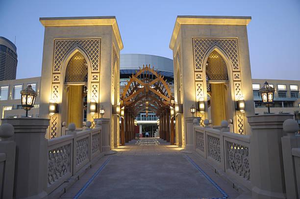 The Dubai Mall – Foto