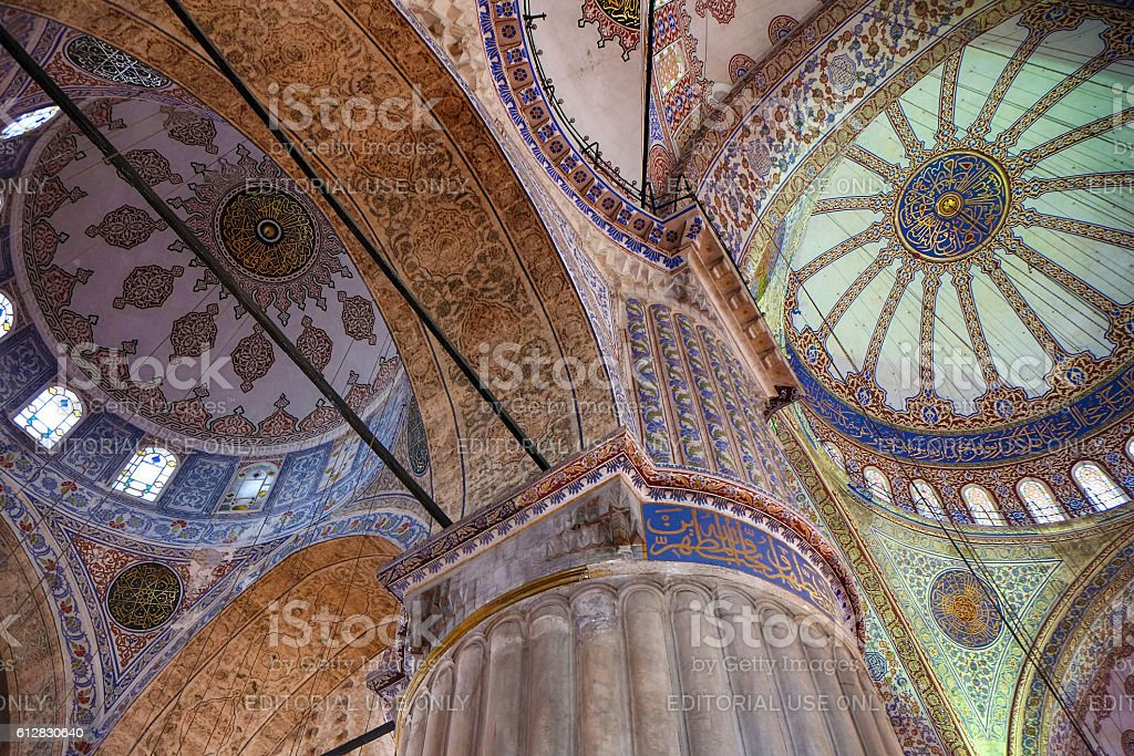 The сeiling decorations in the interior of Sultan stock photo