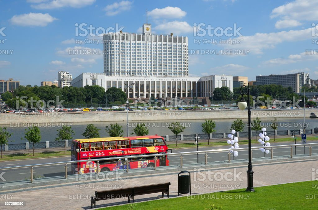 The embankment of Taras Shevchenko in Moscow, Russia stock photo