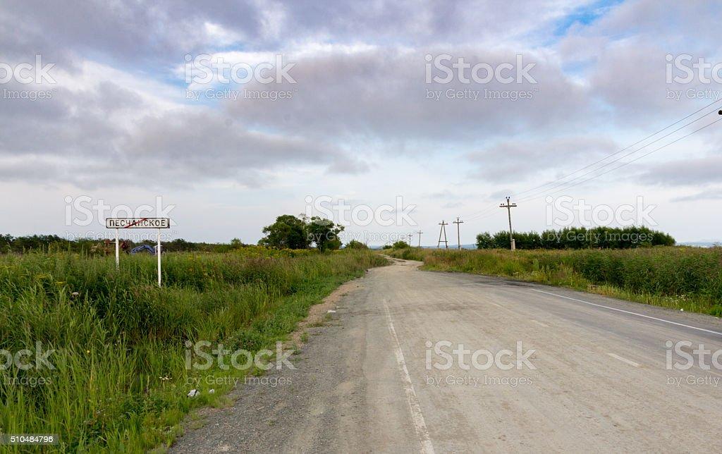 Zum Ende. Ende der Straße. Oder. Es ist nur der Anfang. – Foto