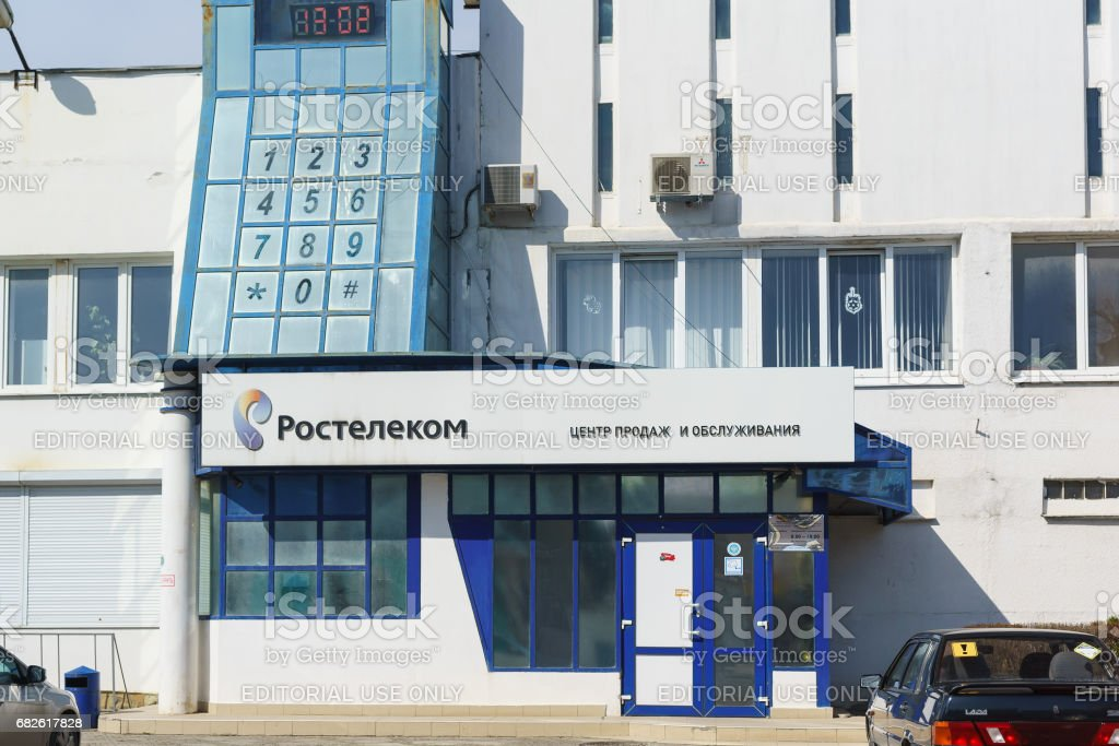 The entrance to the building of the Anapa branch of the largest Russian telecommunication company 'Rostelecom' with a stylized digital display