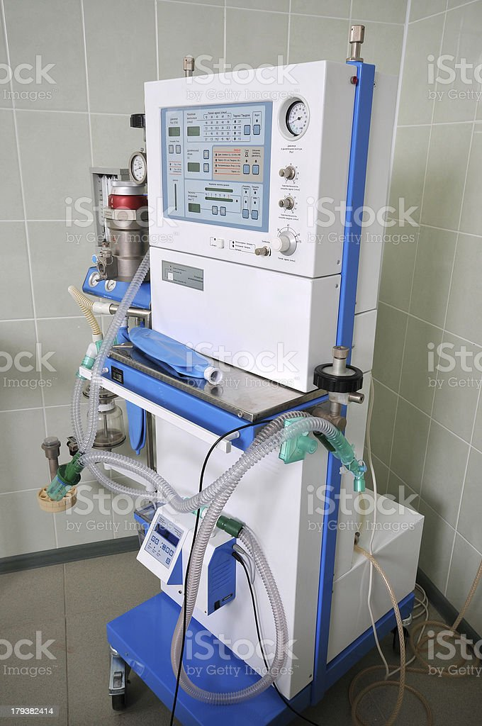 The equipment in hospital. royalty-free stock photo