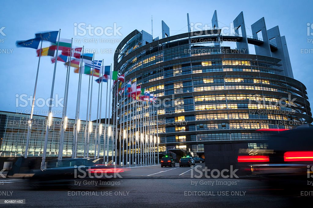 The European Parliament building in Strasbourg, France stock photo