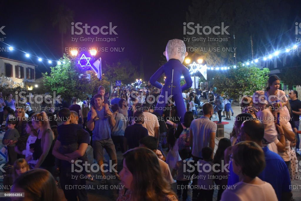 The events of Israel's 70th Independence Day Conducted in Mazkeret Batya, Israel stock photo