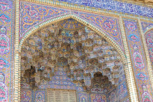 Die Außenfassade des Nasir-Ol-Molk Moschee, Shiraz, Iran – Foto