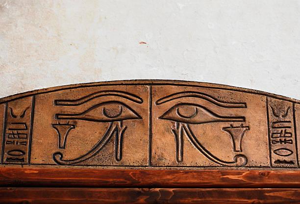 The eyes of Horus stock photo