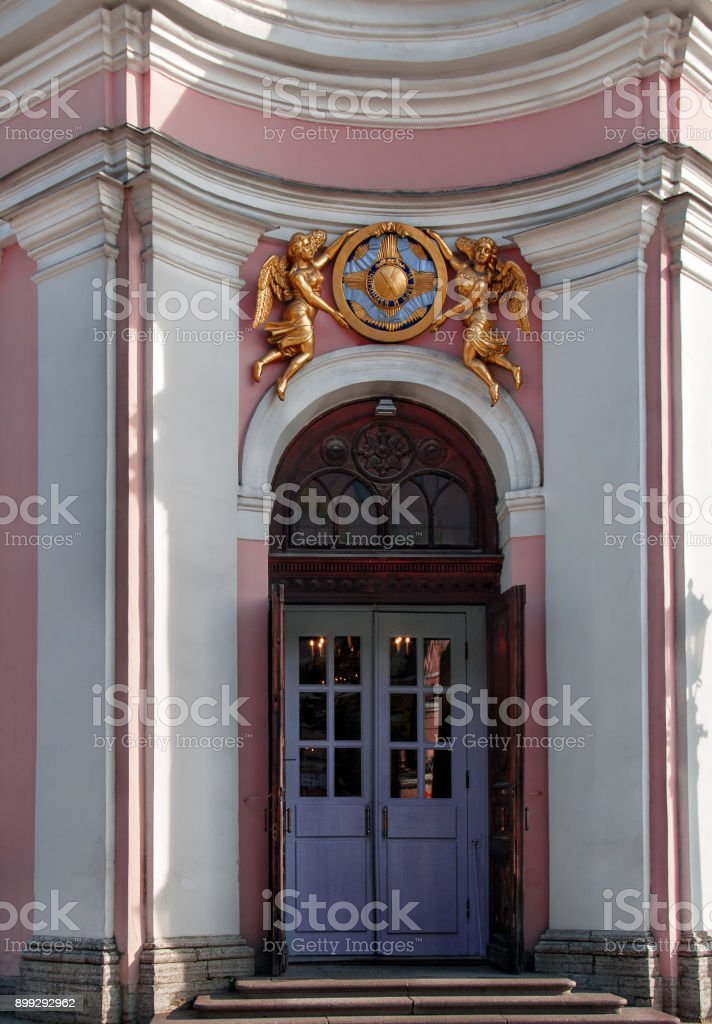 The facade of St. Andrew's Cathedral in St. Petersburg on Vasilievsky Island stock photo